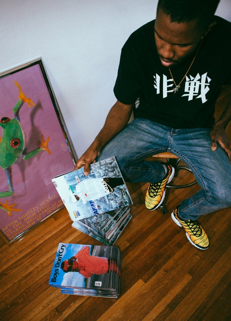 Frank Ocean_I got two versions